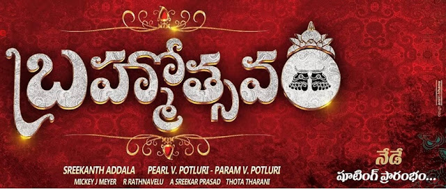 Brahmotsavam Movie Reviewratings Mahesh babu Movie Ratings