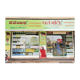 Do you want to open patanjali store?