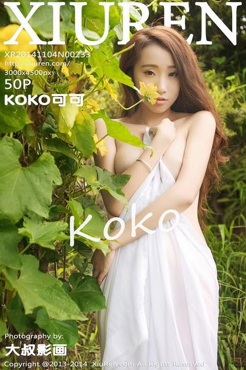SosuRee 2014-11-04 No.00233 02120