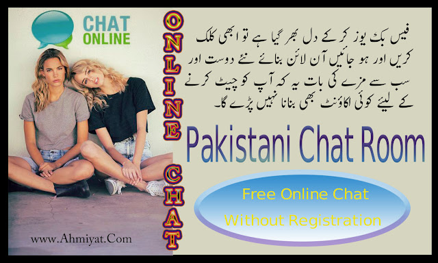 online chat rooms in Pakistan, Online chat without registration