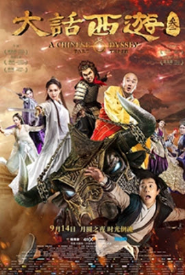 Film A Chinese Odyssey: Part Three 2016