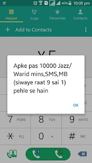 How to Get 10000 Free Mobilink Mints  SMS  MB For 60 Days zong free call trick zong free sms trick 2018 zong free sms trick 2018 mobile tricks jazz free internet code mobile hacking tricks in urdu sim hacking tricks in urdu zong free sms without balance free balance tricks how to get free balance in zong mobilink free sms code jazz free sms code mobilink all tips and tricks free balance tricks for zong ufone free sms trick telenor tricks how to get free sms on jazz all networks free internet tricks zong free balance mobile tips and tricks in urdu jazz free sms telenor free sms trick 2018 how to send free sms from zong sim telenor free balance hack zong free internet 2018 free telenor balance zong free balance code mobilink free internet code zong message center number jazz free sms without balance telenor free sms code warid free balance trick ufone call history hack zong free internet setting for android 2016 mobilink free facebook trick all network tricks telenor free call trick telenor free balance mobilink 10 free sms code how to get free sms on zong jazz 10 free sms code all network free internet zong free internet 2018 how to get free sms on ufone telenor free facebook trick mobilink sms center number jazz free minutes check karne ka tarika free net 2018 mobilink 10 free sms free internet in pakistan free call in pakistan any network from internet mobilink free internet code 2018 jazz free balance trick how to get free sms on mobilink warid message center number mobilink jazz secret codes zong free internet setting for android 2018 zong free sms code jazz message center number mobilink free internet setting code jazz 10 free sms ufone message center number ufone free balance load ufone free internet 2018 free balance for telenor warid sim puk code how to get free balance in telenor telenor free internet setting for android 2018 telenor advance sms code jazz free internet trick ufone free sms code ufone balance hack zong number check code 2018 mobilink free int