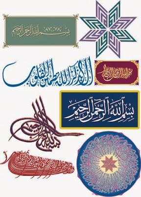 Kumpulan Vector Kaligrafi Arab