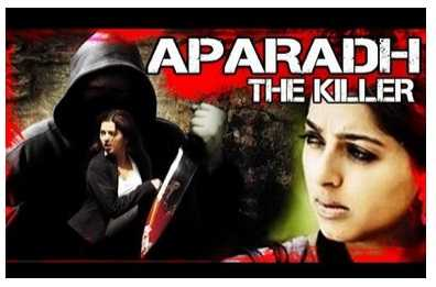 Apradh The Killer 2015 Hindi Dubbed 350mb