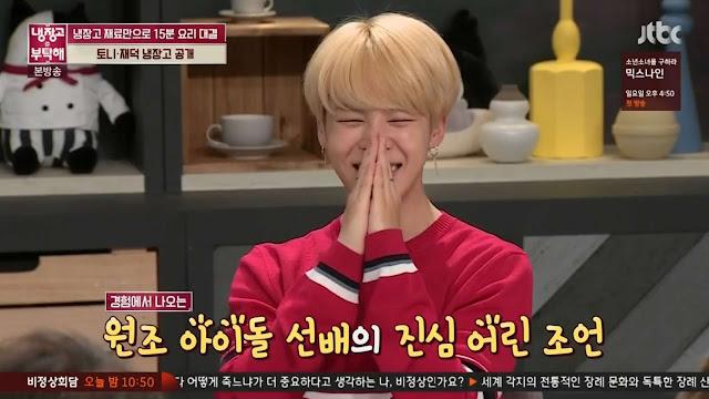 BTS Jin Jimin