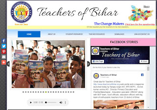 Web Portal for Government School Teachers Launched in Bihar