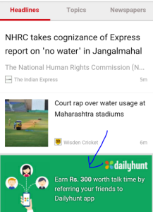 dailyhunt app refer and earn