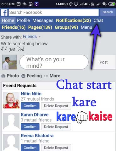 facebook-chat-kare