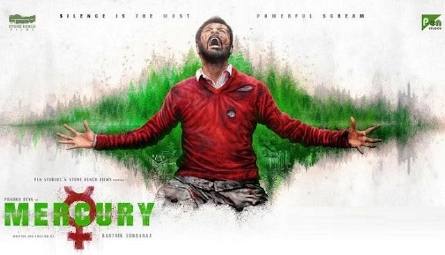 Mercury Official Trailer