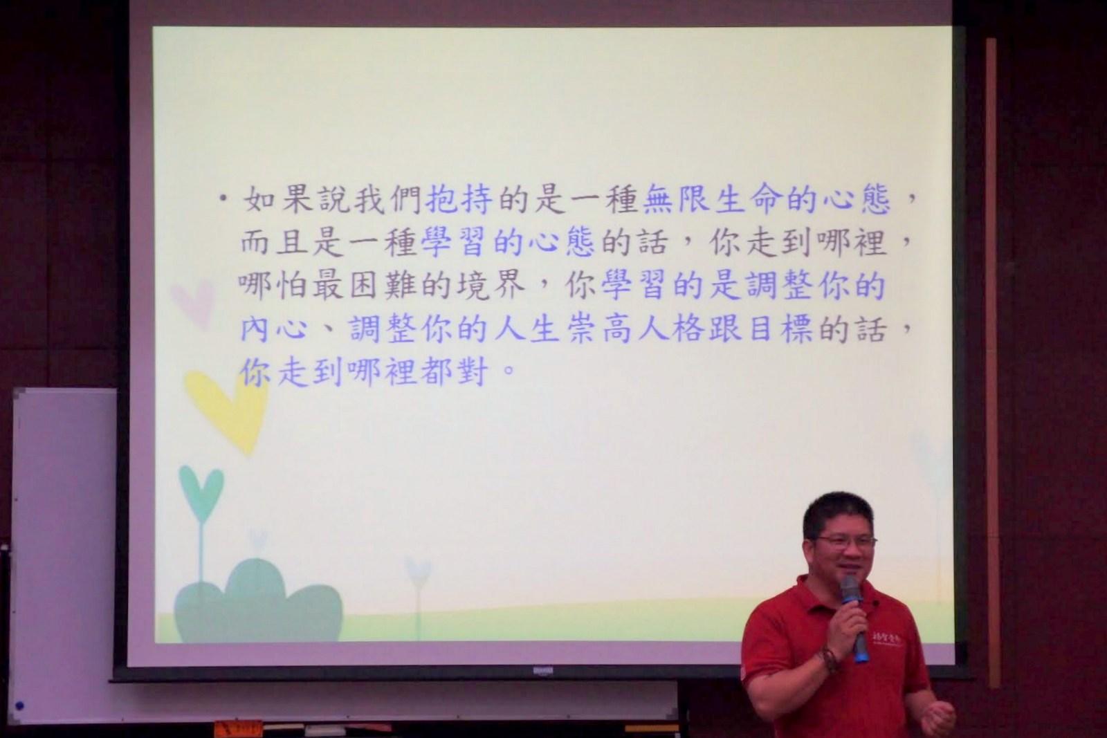 [電子報] 工作真相(2012.04.29) ~ 福智青年之親愛的新竹大專班