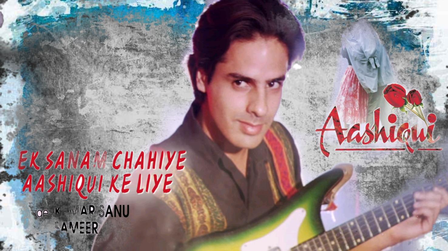 Aashiqui Ke Liye Aashiqui Guitar Tab Tgtutorials