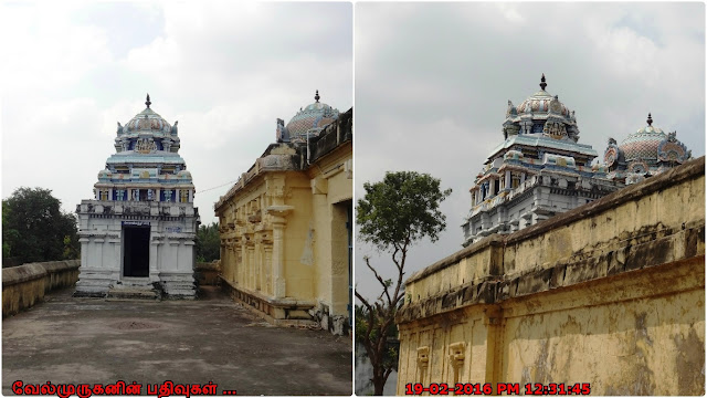 Avoor Pasupatheeswaram Shiva Temple