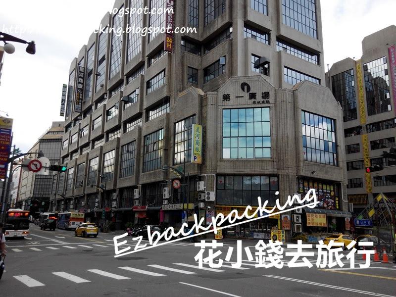 台中火車站公車站 統一廣場