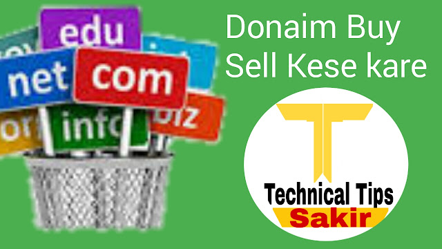 Domain Buy Sell Kese Kare puri Jankari in hindi