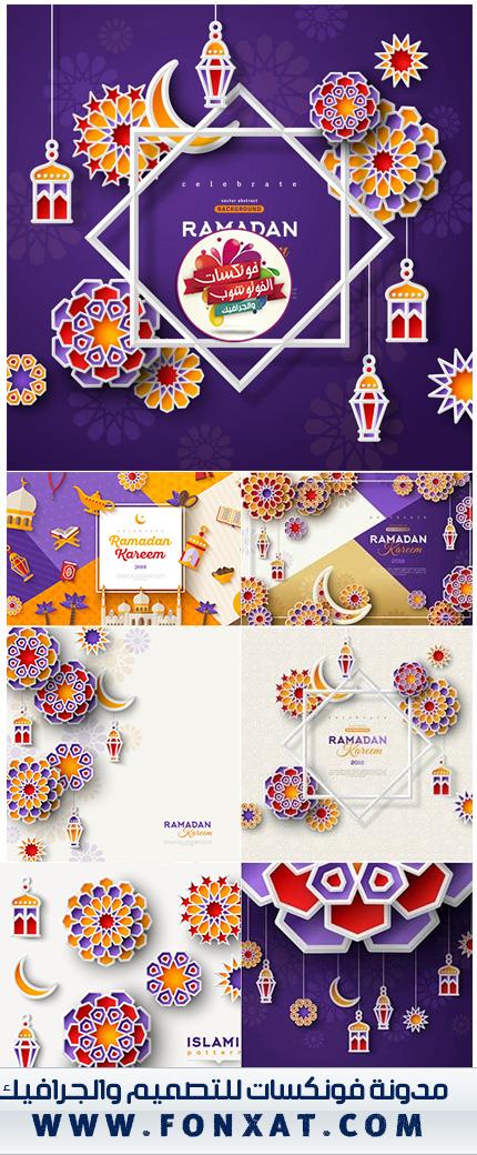 Ramadan Kareem Concept Vector Banner