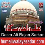 https://www.humaliwalyazadar.com/2018/09/matmi-dasta-ali-rajan-sarkar-nohay-2019.html