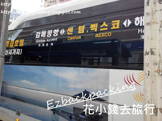 釜山機場海雲臺機場巴士