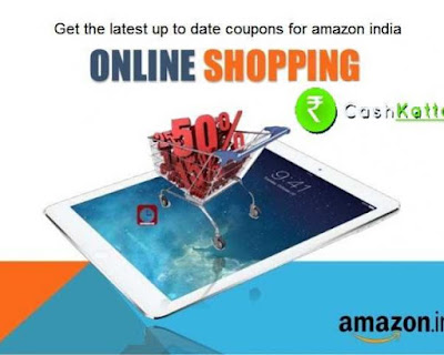 Coupons for amazon india for mobiles