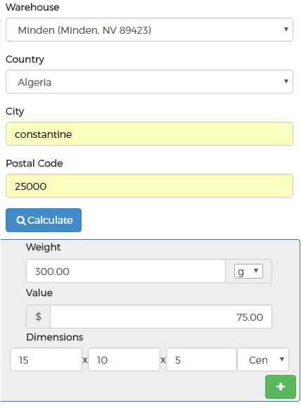 حساب-الشحن-و-التكاليف