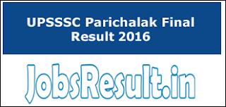 UPSSSC Parichalak Final Result 2016