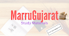 Gujarati General Knowledge PDF (Study Materials) Download for Competitive Exam Part I