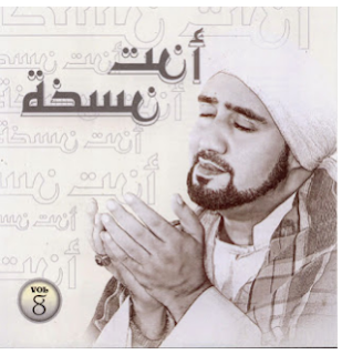 Download mp3 gratis habib syech terbaru vol 8 2012