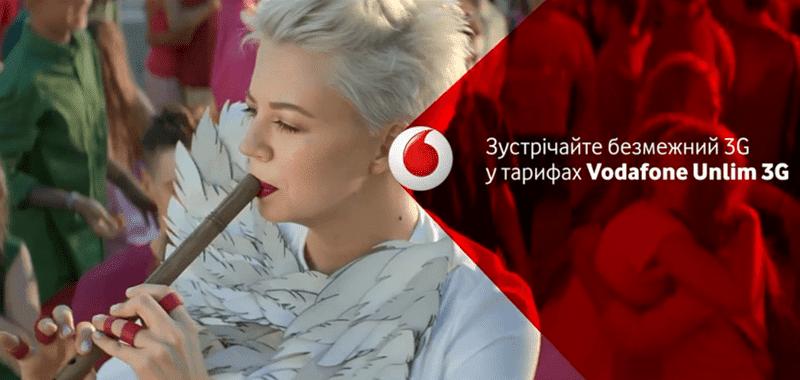 Музыка из рекламы водафон, реклама оператора, интернета, тарифа, 3g украина.