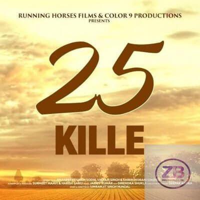 25 Kille 2016 720p DVDrip Full Movie Download Free   www.zainsbaba.com
