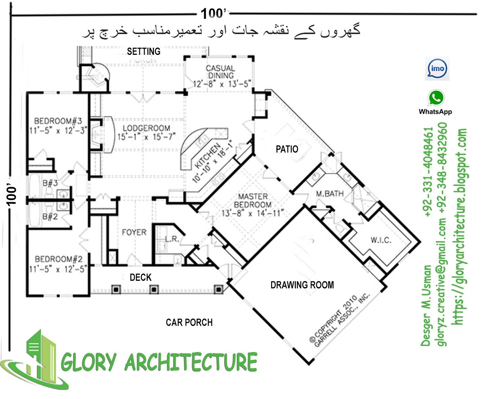90x100 house plan 150x100 house plan 200x100 house plan for Modern house design map
