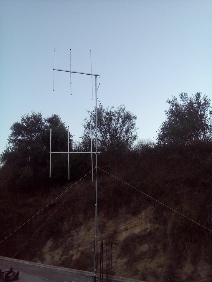 COLLINEAR ANTENNA