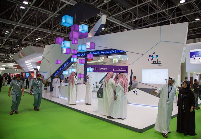 Elm launches 3 new e-services at Gitex Technology Week 2016