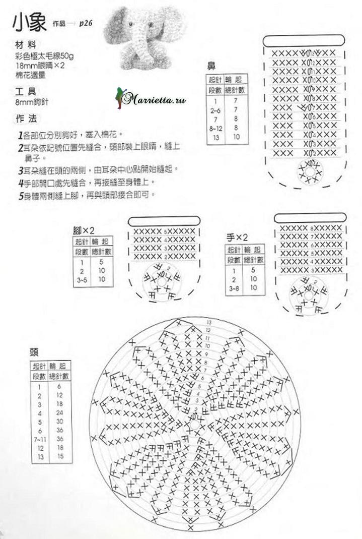 Филейное вязание крючком схемы казино обыграть казино в рулетку красный черный