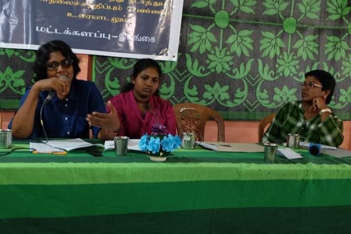 ஊடறு மட்டக்களப்பு பெண்கள் சந்திப்பின் இரண்டாம் நாள் நிகழ்வு