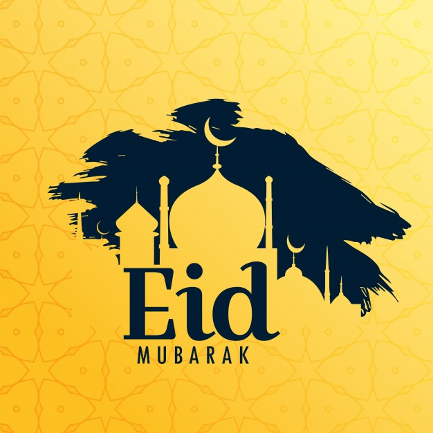 eid messages  2018