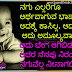 Beautiful Kannada Quotes on Smile
