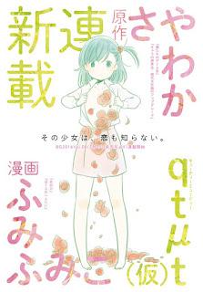 """""""qtμt"""" la nueva obra del escritor Sayawaka y la autora Fumiko Fumi."""
