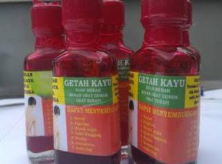 10 Khasiat Getah Buah Merah Untuk Kesehatan