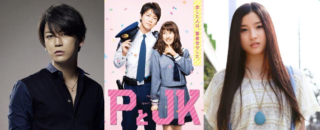 25.03.2017-Jepang| P And JK