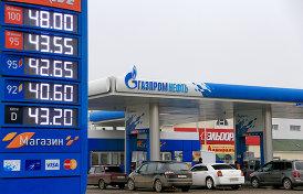 Президент независимого топливного союза о бензиновом кризисе