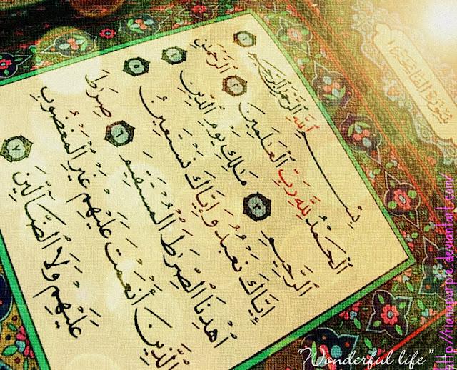 Inilah Nama-nama Lain dari Surah Al-Fatihah