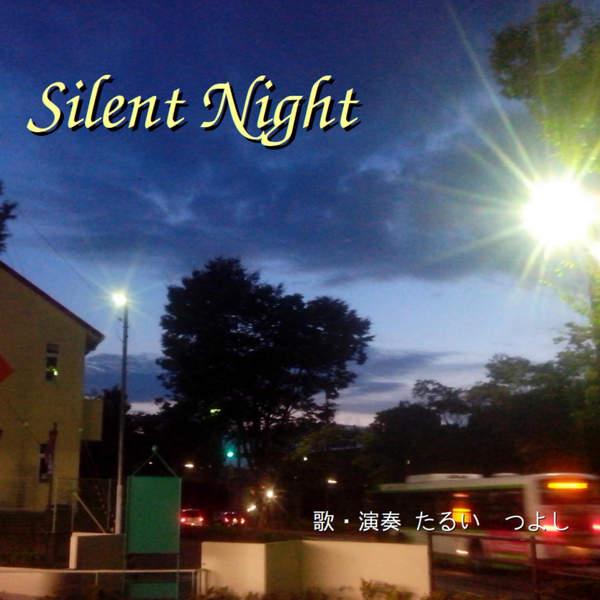 [Single] たるいつよし – Silent Night / きよしこの夜 (2015.12.25/MP3/RAR)