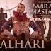 Malhari Lyrics – Bajirao Mastani | Vishal Dadlani, Ranveer Singh