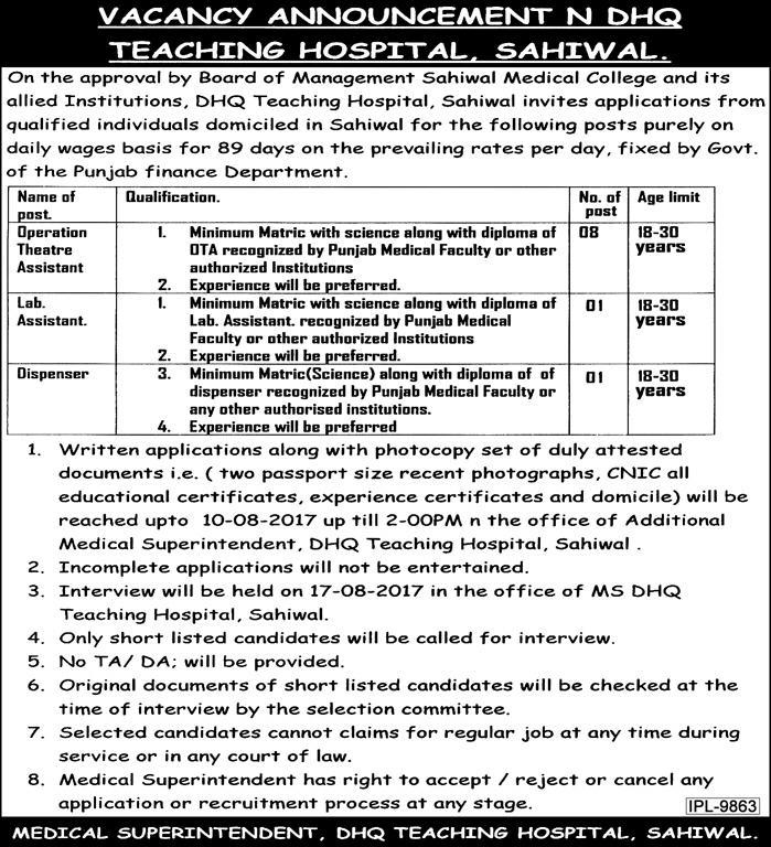 Canteen Stores Department Jobs July 2017.