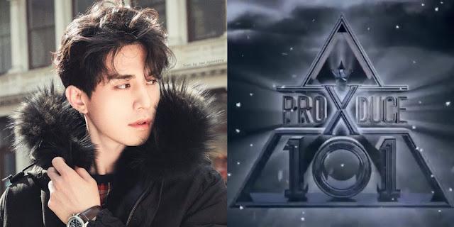 Lee Dong Wook Menjadi MC Baru di Mnet 'Produce X101'