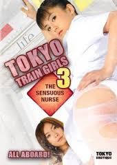 Tokyo Train Girls 3 (2009)
