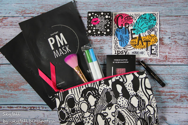 ipsy Glam Bag March 2018