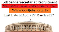 Lok Sabha Secretariat Recruitment 2017 – Warehouseman, Junior Proof Reader & Printer