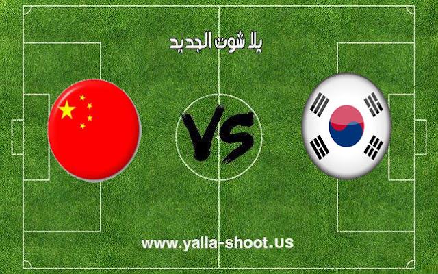 اهداف مباراة كوريا الجنوبية والصين اليوم 16-01-2019 كأس آسيا 2019