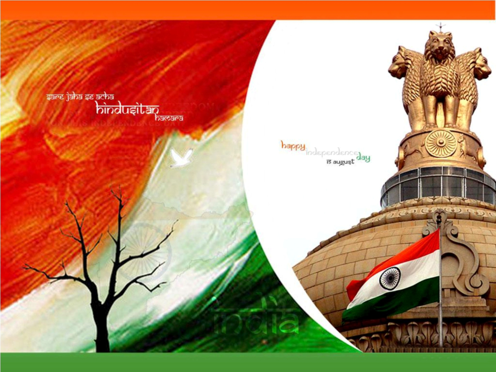 15 August Independence Day Hd Wallpaper: Happy Independence Day