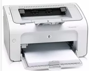 programa para instalar impressora hp laserjet p1005